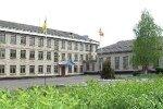 Навчально-виховний комплекс «Ульяновська гімназія – загальноосвітня школа І-ІІІ ступенів №1»