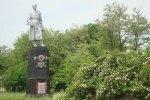 Памятник невідомому солдату