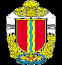 герб Благовіщенського району